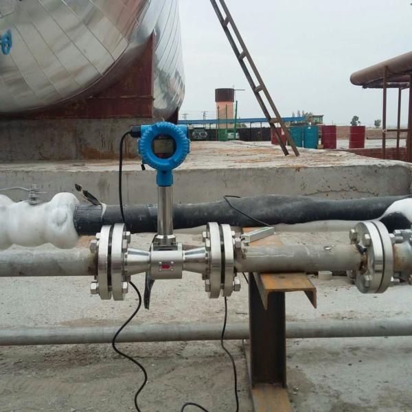 comate vortex flow meter for Nitrogen measurement
