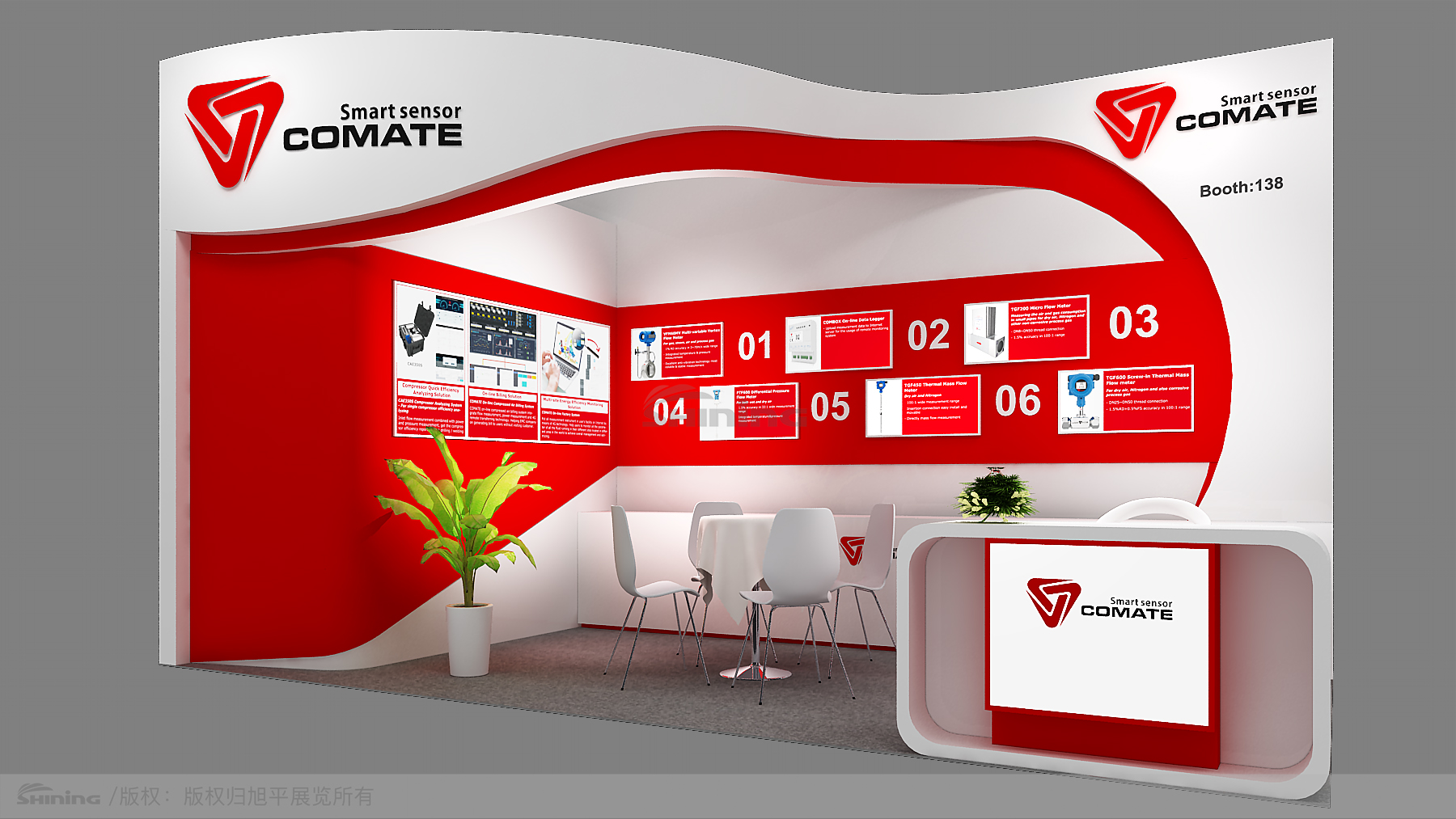 COMATE Stand 138
