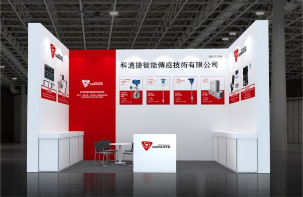 Comate will be at 2019 Taipei International Industrial Automation Exhibition Date: August 21 (Wed.) - August 24 (Sat.), 2019 Comate standard No: R1024 Items we bring – Multi-variable digital vortex flow meter for compressed air/steam measurement – Thermal mass flow meter for dry compressed air measurement – Micro flow meter for small pipes gas consumption – Compressor quick efficiency analyzing system – Compressed air auditing system - Well come to visit our stand then.