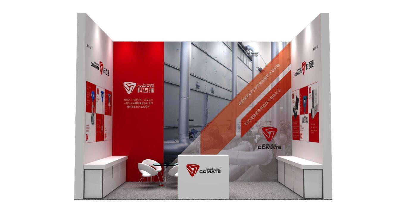PTC Asia Shanghai 2019